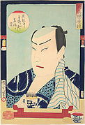 Sawamura Tosshō II (1838–86), from the series Mirror of Photographs  Backstage  (Shashin gakuya kagami - Sawamura Tosshō nisei)