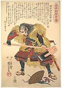 Akashi Ridayu Hidemoto