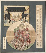 The Gate of the Yoshiwara