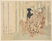 Courtesan with Attendants, Boy and Maid, in the Rain Under an Umbrella