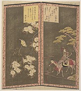Left: Bird on Branch of a Cherry Tree; Right: Minamotono Yoshiié on Horseback