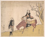 Version of Legend of Michizane: Woman Riding Ox Which a Man is Leading