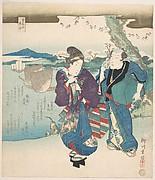 Kaori-mono-awase, Gyoshu