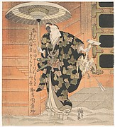 Ichikawa Danjūrō VII (1791–1859) in the Role of Konoshita Tokichi from the Scene