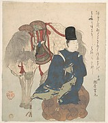 Young Nobleman Crouching beside His Horse