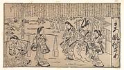 Matsukaze Murasame