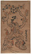Dekishima Hanya Seated on a Cherry Tree