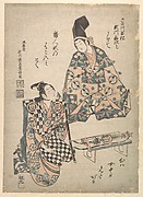 The Actor Segawa Kichiji as a Daimyo's Young Son, and Sanogawa Ichimatsu as a Samurai Attendant