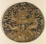 Dragon Medallion in Two Parts