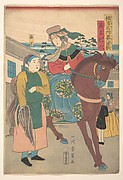 An English Woman with a Chinese Servant in the Foreign District, from the series Famous Places in Yokohama
