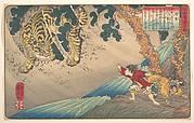 Yang Xiang (Yō Kō), from the series A Child's Mirror of the Twenty-four Paragons of Filial Piety (Nijūshi kō dōji kagami)