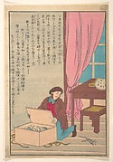 Lives of Great People of the Occident  (Taisei ijin den): John James Audobon, (1785-1851)