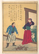 Lives of Great People of the Occident (Taisei ijin den): Richard Arkwright, (1732–1792)