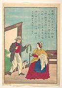 Lives of Great People of the Occident (Taisei ijin den): John Heathcoat (1783–1861)
