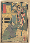 Act III (Dai sandanme): Actors Bandō Hikosaburō V as Hayano Kanpei and Sawamura Tanosuke III as Koshimoto Okaru, from the series The Storehouse of Loyal Retainers, a Primer (Kanadehon chūshingura)