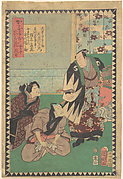 Act X (Dai jūdanme): Actors Kataoka Nizaemon VIII as Ōboshi Yuranosuke, Bandō Kamezō I as Amakawaya Gihei, and Ichikawa Dannosuke V as His Wife (Nyōbō) Osono, from the series The Storehouse of Loyal Retainers, a Primer (Kanadehon chūshingura)
