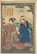 Act VIII (Dai hachidanme): Actors Bandō Hikosaburō V as Honzō's Wife (Nyōbō) Tonase and Sawamura Tosshō II as His Daughter (Musume) Konami, from the series The Storehouse of Loyal Retainers, a Primer (Kanadehon chūshingura)