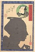 Silhouette Image of Kabuki Actor
