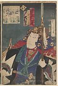 Kabuki actors play the role of 47 Ronin (Seichū gishi den)