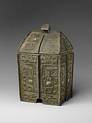 Ritual Wine Container (Fangyi)