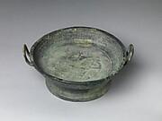 Ritual Basin (Pan)