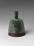 Bell on Base