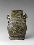 Sacrificial Wine Vessel (Zun)