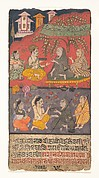Shalibhadra Performing Austerities: Folio from a Shalibhadra Manuscript