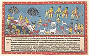 Krishna, Balarama, and the Cowherders: Page from a Dispersed Bhagavata Purana (Ancient Stories of Lord Vishnu)
