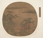 Landscape with Pavilions and Cranes