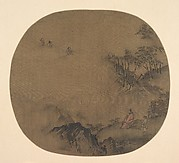 Misty Landscape with Scholars and Attendants