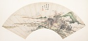 Landscape in the Style of Huichong