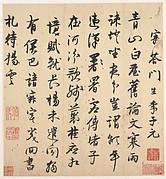 Letter to Li Ziyuan