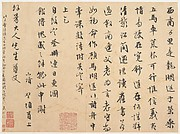 Letter to the Artist&#39;s Father-in-law, Wu Yu