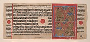 Night Vigil for Mahavira&#39;s Birth: Folio from a Kalpasutra Manuscript