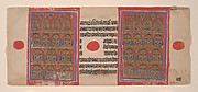 The Twenty Tirthankaras: Folio from a Kalpasutra Manuscript