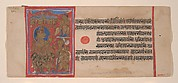 Mahavira Distributes Wealth: Folio from a Kalpasutra Manuscript
