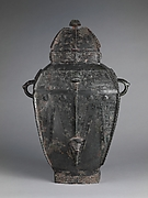 Covered Vessel