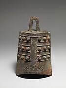 Niuzhong Bell