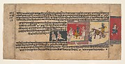 Page from a Dispersed Bhagavata Purana Manuscript