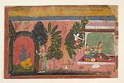 Kama Aims His Bow at Radha: Page From a Dispersed Gita Govinda (Loves of Krishna)
