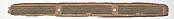 Folio from a Manuscript of the Ashtasahasrika Prajnaparamita (Perfection of Wisdom)
