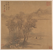 Landscapes after Tang Poems