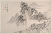 Landscapes in the Manner of Song and Yuan Masters