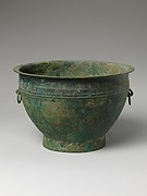 Colander for Food Steamer (Xian)