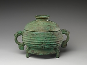 Round Vessel with Lid (Gui)