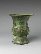 Wine Vase (Zun)