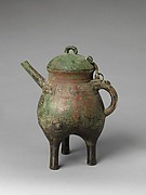 Spouted Ritual Water Vessel (He) with Attached Lid