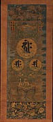 Amitabha Triad in the Form of Sacred Sanskrit Syllables
