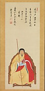 Portrait of Jifei Ruyi (Sokuhi Nyoichi, 1616–1671)
